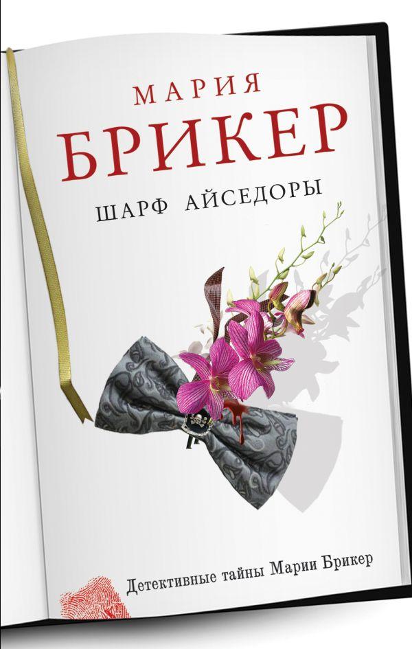 Беовульф читать полностью на русском