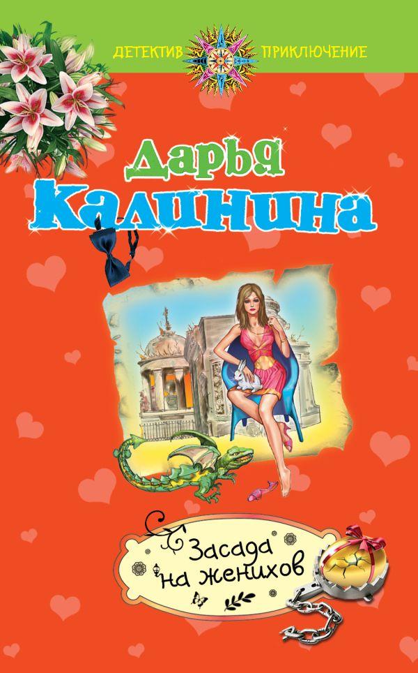 Читать книгу формула счастья
