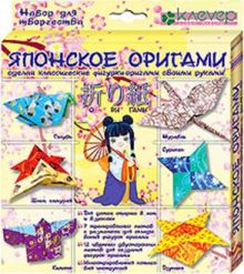 """Набор для изготовления фигурок """"Японское оригами"""""""
