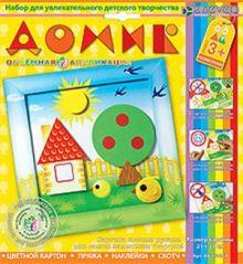 - Набор для изготовления картины Домик               старше 3 лет обложка книги