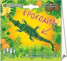 - Набор для изготовления фигурки Крокодил обложка книги