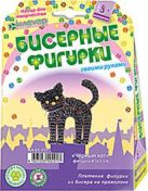 """Набор для изготовления броши """"Черный кот"""""""