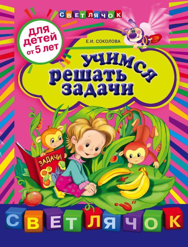 Порт артур книга степанова читать