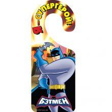 - Я – супергерой! обложка книги