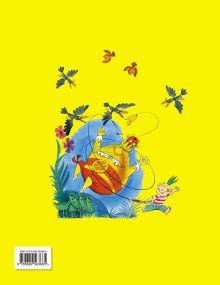 Обложка сзади Приключения Чиполлино (ст. изд.) Джанни Родари