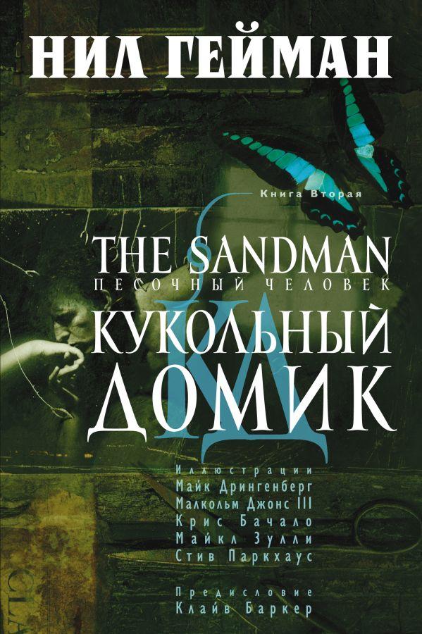 The Sandman  Википедия