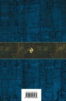Обложка сзади Полное собрание прозы в одном томе Александр Пушкин