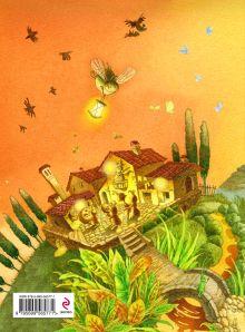 Обложка сзади Приключения Чиполлино (ил. Д. Непомнящего) Джанни Родари