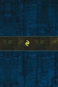 Обложка сзади Полное собрание романов в одном томе Фрэнсис Скотт Фицджеральд