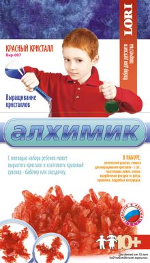 - Красный кристалл обложка книги
