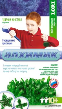 - Зеленый кристалл обложка книги