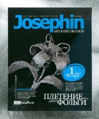 - Плетение из фольги Нежная лилия №1 обложка книги