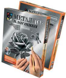 - Металлопластика №1 Совершенство (роза) обложка книги