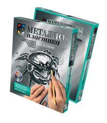 - Металлопластика №3 Гость из глубин (краб) обложка книги