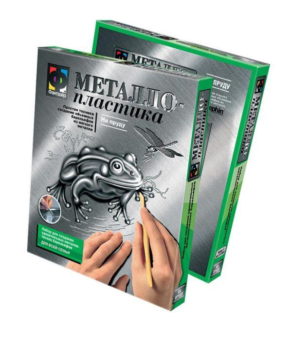 Металлопластика №4 На пруду (лягушка)