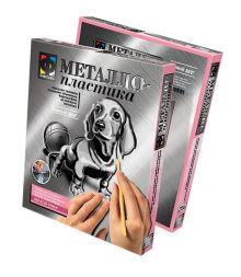 - Металлопластика №7 Верный друг (собака) обложка книги