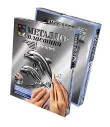 - Металлопластика №10 Братья по разуму (дельфины) обложка книги