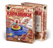 - Студия керамики ПОДСВЕЧНИКИ обложка книги