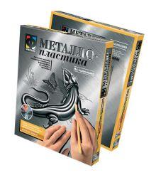 Металлопластика №6 На солнышке (ящерица)