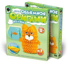 Объемное оригами Кот