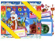 - Подарок от Деда Мороза обложка книги
