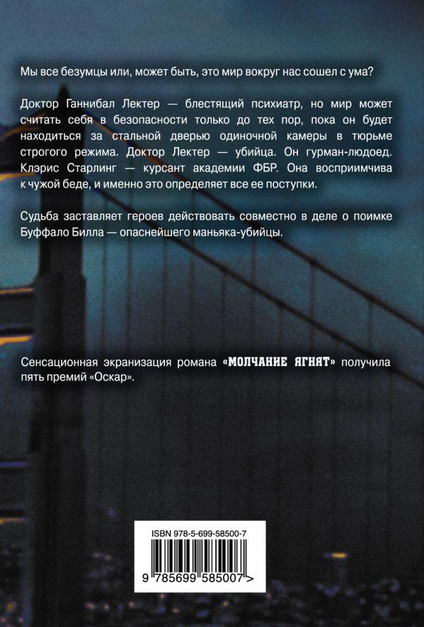Учебник по медицине катастроф читать онлайн