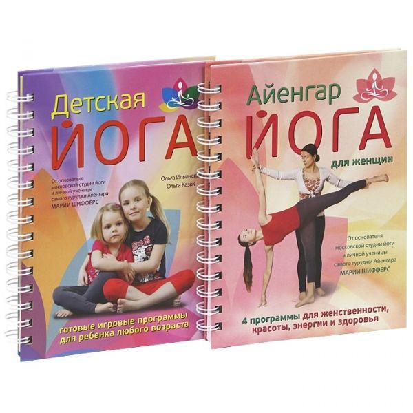 Простая йога для занятий дома (комплект с ремнем для занятий)