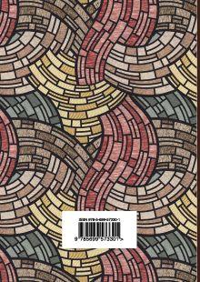 Обложка сзади Великие поэты мира: Владимир Высоцкий Владимир Высоцкий