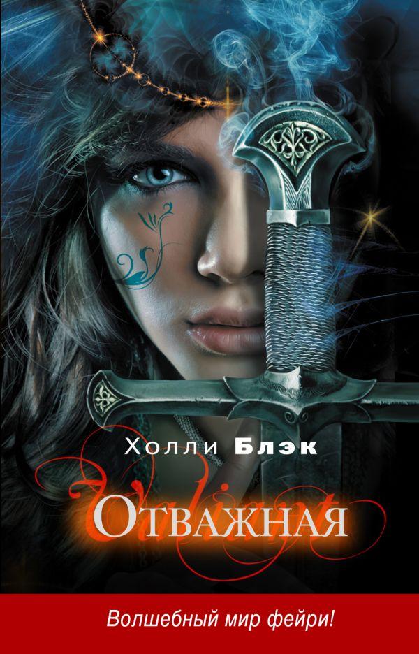 Элис манро на русском читать