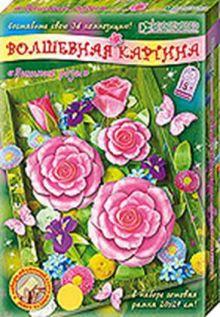 - Пышные розы. Набор для изготовления картины обложка книги
