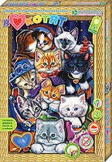 - Я люблю котят. Набор для создания объемной картины обложка книги