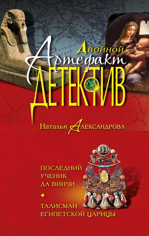 Учебник 4 класса по русскому языку 1 часть климанова читать онлайн