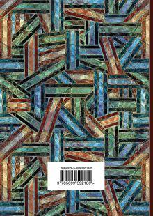 Обложка сзади Великие поэты мира: Булат Окуджава Булат Окуджава