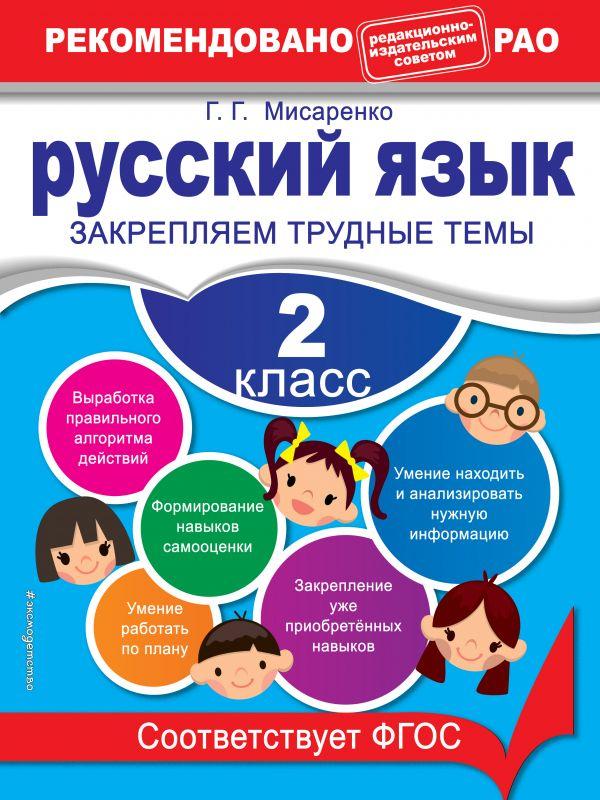 Журнал медицинская сестра 2011 читать онлайн