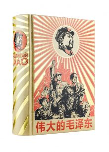 Галенович Ю.М. - Великий Мао Цзедун обложка книги