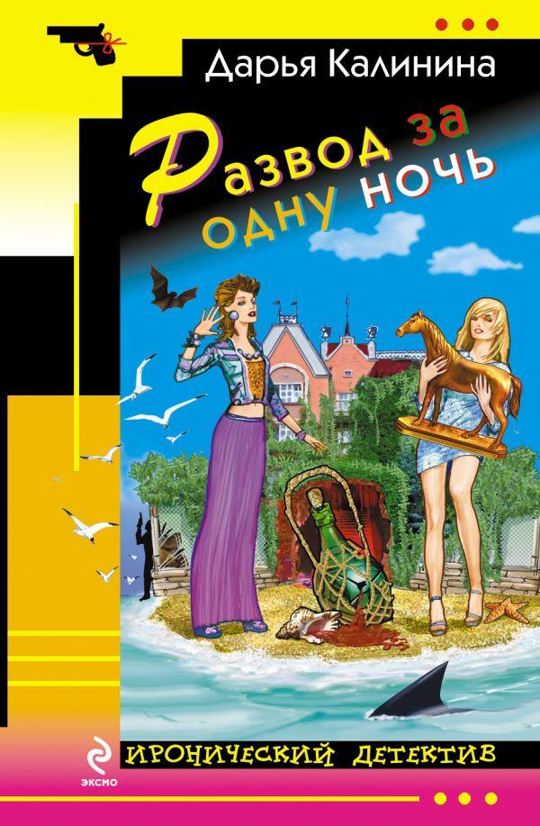 Псалтирь и молитвы по усопшим на русском языке читать