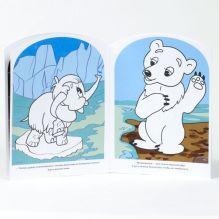 Путешествия мамонтенка. раскраска с фоном и историей