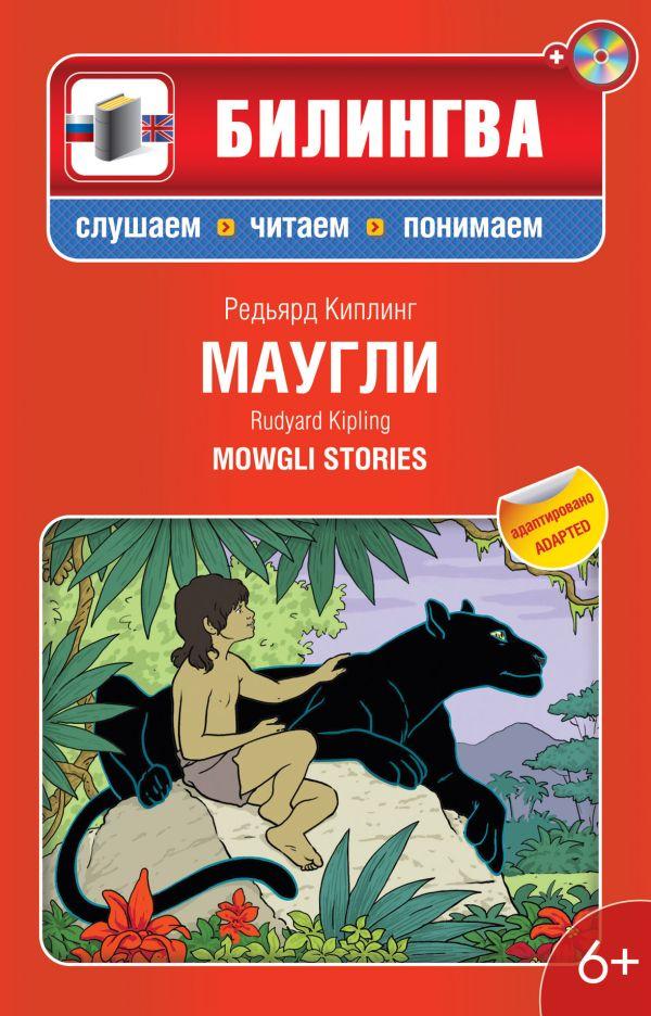 Сказка жуковского о иване царевиче читать