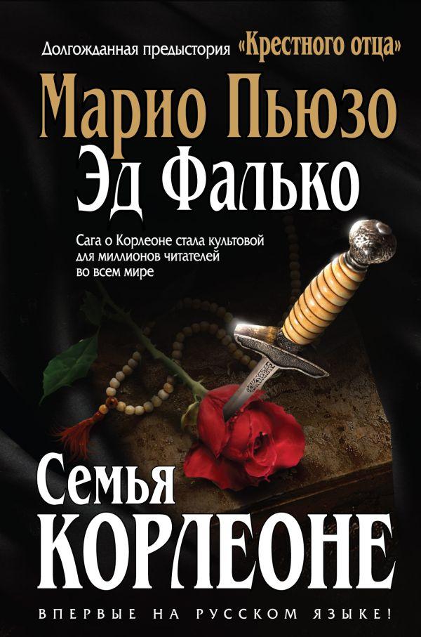 Jpg как читать по русски