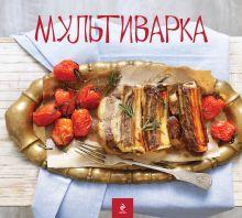 - Мультиварка (домик) обложка книги