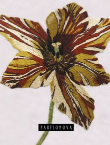 Парфенова Т.В. - Блокнот для записей «Раскрытый тюльпан» обложка книги