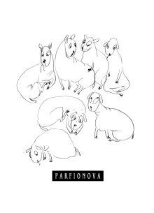 Парфенова Т.В. - Блокнот для записей «Игрушки. Овцы» обложка книги