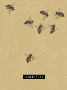 Парфенова Т.В. - Блокнот для записей «Пчелы на работе» обложка книги