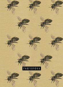 Парфенова Т.В. - Блокнот для записей «Рой пчел» обложка книги