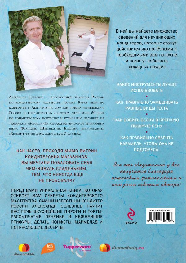 Сборник лысенко 9 класс читать