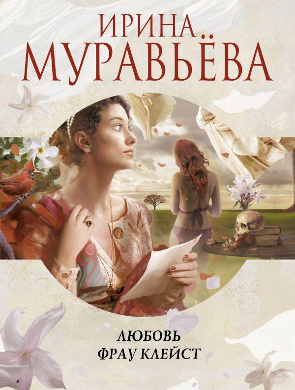 Сказки греции читать