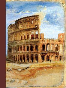 Обложка Рим (блокнот). Колизей