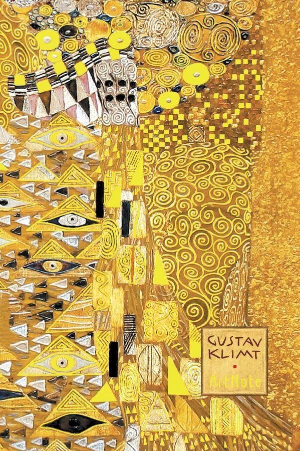 Густав Климт. ArtNote (золотой)