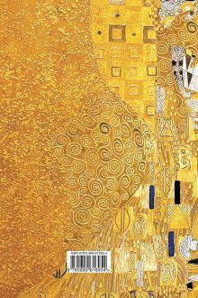 Обложка сзади Густав Климт. ArtNote (золотой)