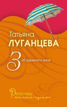 Комплект Доступное чтение (Алейникова + Луганцева) обложка книги